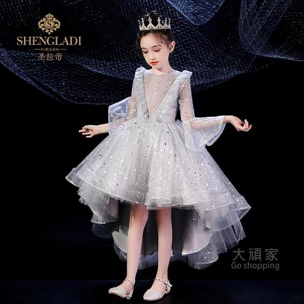 花童禮服 公主裙 女童禮服裙洋氣公主婚禮長袖花童婚紗裙主持人走秀生日鋼琴演出服