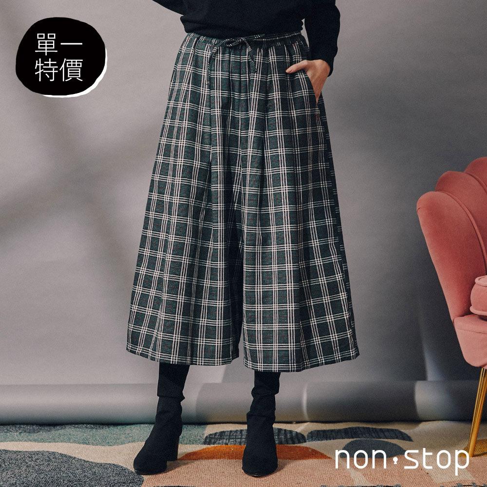 non-stop 簡約格紋打摺綁帶九分寬褲-2色