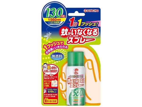日本金鳥 KINCHO~噴一下12hrs防蚊噴霧(130日)【D105522】驅蚊