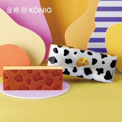 【金格食品】哞星人鮮奶蛋糕(2盒組)