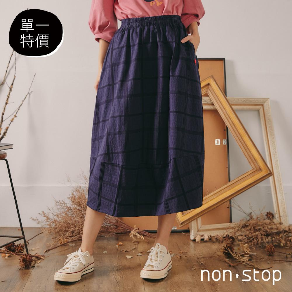 non-stop 自然氣質方格立體剪裁長裙-2色