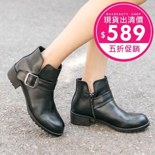 【現貨出清★五折↘$589】靴子.MIT韓國款帥氣皮革扣環側V口低跟短靴.白鳥麗子