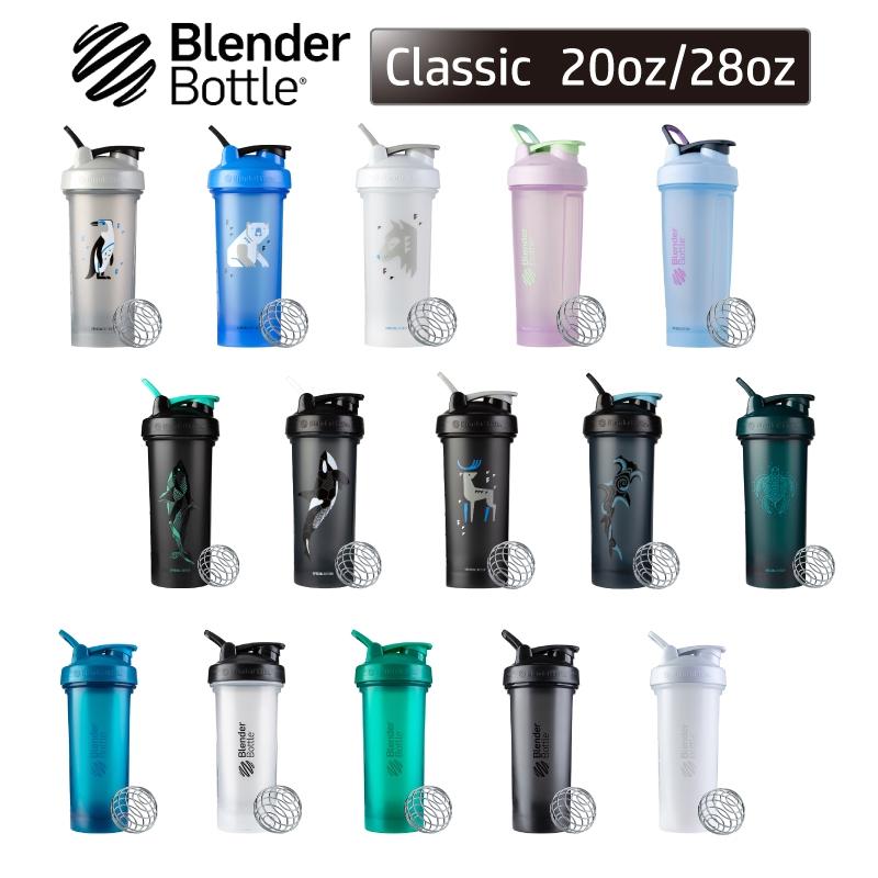 [Blender Bottle] Classic 搖搖杯 28oz/20oz 乳清高蛋白沖泡