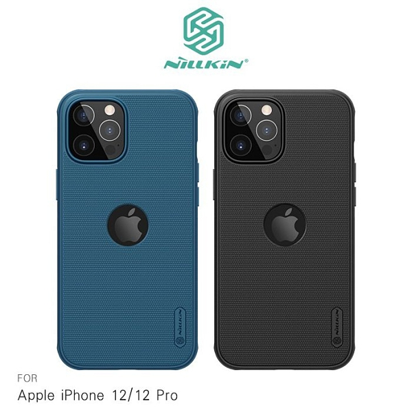 NILLKIN Apple iPhone 12/12 Pro 磨砂護盾 Pro 磁吸保護殼
