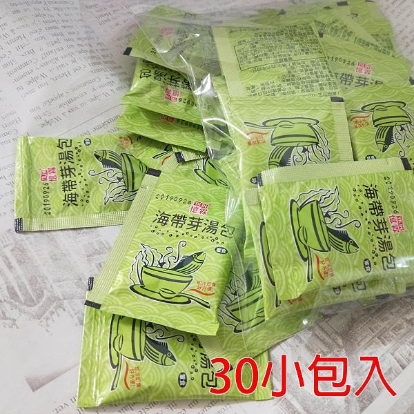 憶霖海帶芽沖泡式湯包 3克*30入【歐必買】
