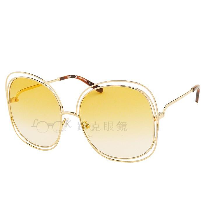 【LOOK路克眼鏡】Chloé 太陽眼鏡 大方框 黃色漸層 CE126S 802