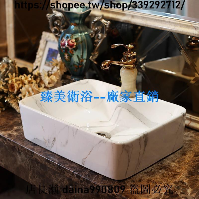 (衛浴廠家直銷)陶瓷臺上盆方形歐式藝術盆洗手盆面盆衛生間洗臉盆洗手臺簡約家用