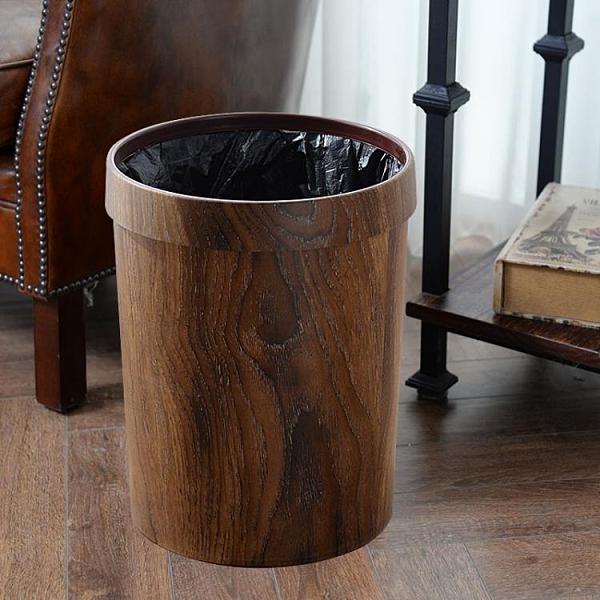 垃圾桶 復古仿木紋垃圾桶家用創意客廳廚房衛生間紙簍塑料帶壓圈無蓋大號【幸福小屋】