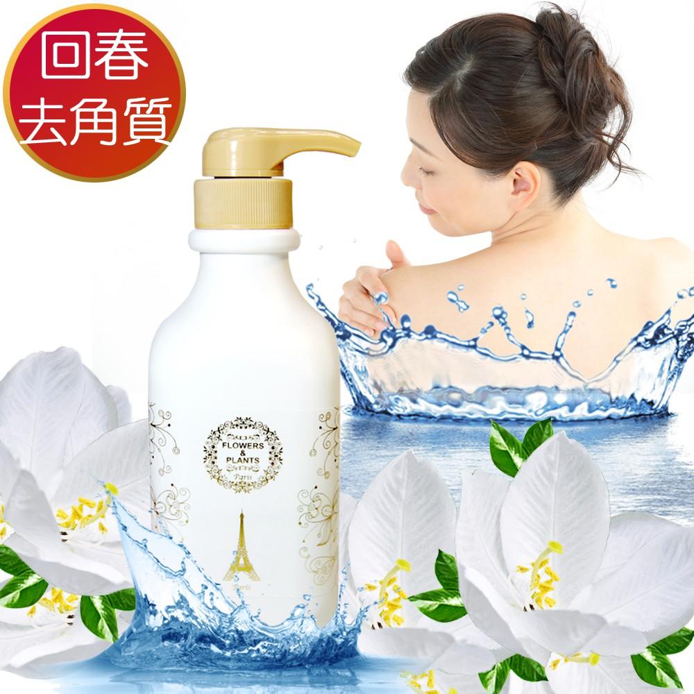 山羊奶-白檀香回春滋潤身體去角質 1000ML /【愛戀花草】