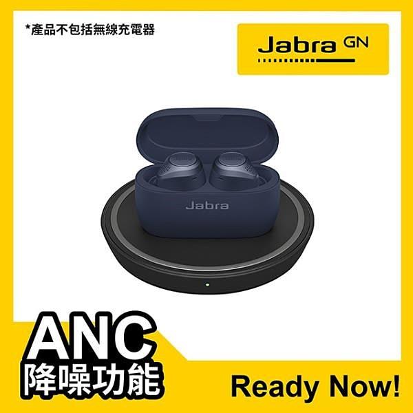 【南紡購物中心】【Jabra】Elite Active 75t 真無線藍牙耳機(海軍藍) 配備無線充電盒