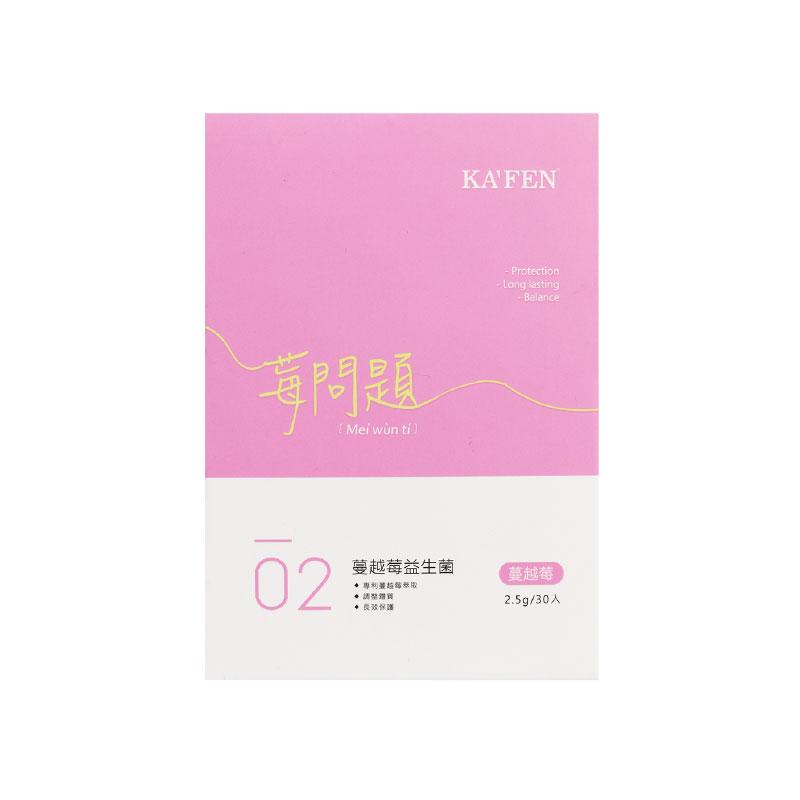 KA'FEN蔓越莓益生菌 2.5g/30入