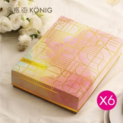 【金格食品】魔幻時刻禮盒 _M晨曦C款(6盒組)