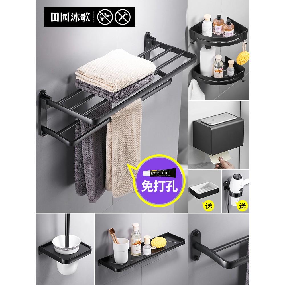 免打孔毛巾架北歐簡約浴巾架太空鋁衛生間置物架壁掛浴室掛件套裝