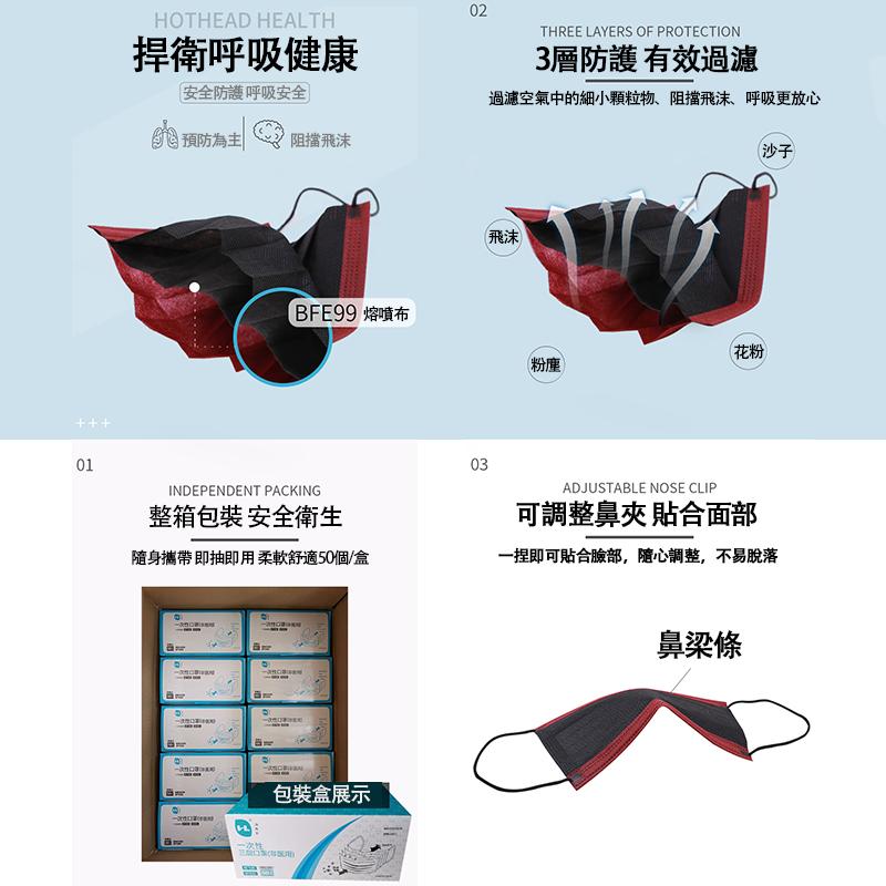一次性口罩 三層BFE99熔噴 彩色口罩 口罩 防塵 防霧霾 一次性透氣口罩 三層口罩 熔噴布口罩