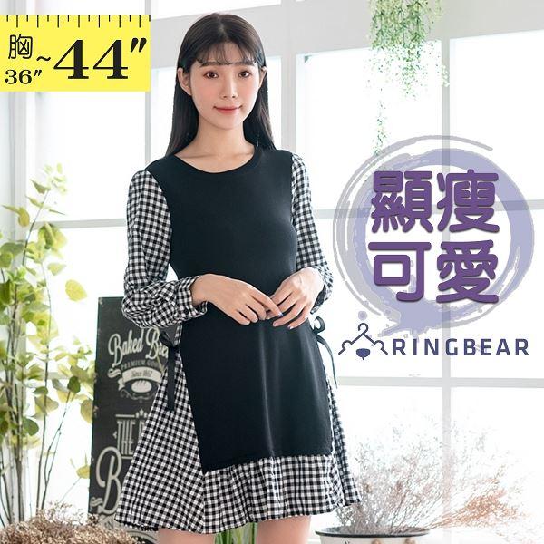 氣質洋裝--甜美拼接格紋蝴蝶結A字彈性針織假兩件長袖連衣裙(黑M-3L)-A358眼圈熊中大尺碼