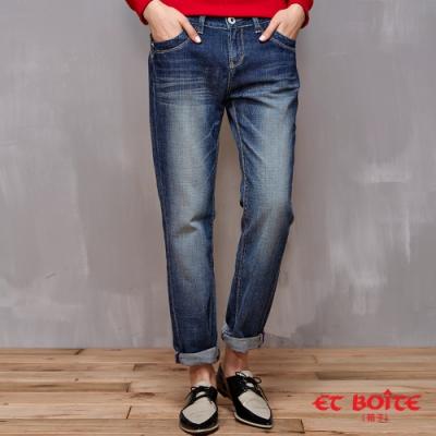 BLUE WAY ET BOiTE 箱子-男友風寬鬆刷色牛仔褲
