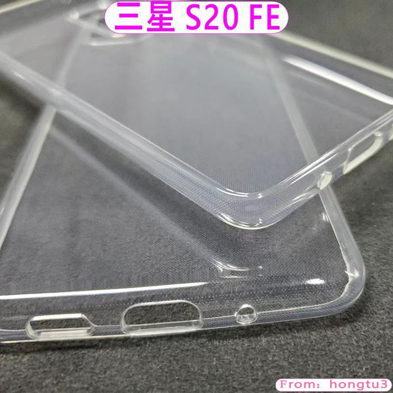 三星s20原裝手機殼s20+ plus透明保護套s20ultra全包矽膠軟殼官方Samsung保護殼手機保護套防摔殼現貨