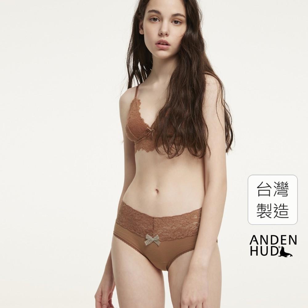 【Anden Hud】田園交響曲.V蕾絲中腰三角內褲(淺棕) 台灣製