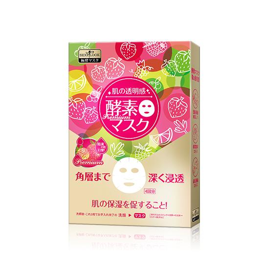 【SEXYLOOK 西西露】極酵水潤面膜(4片/盒)