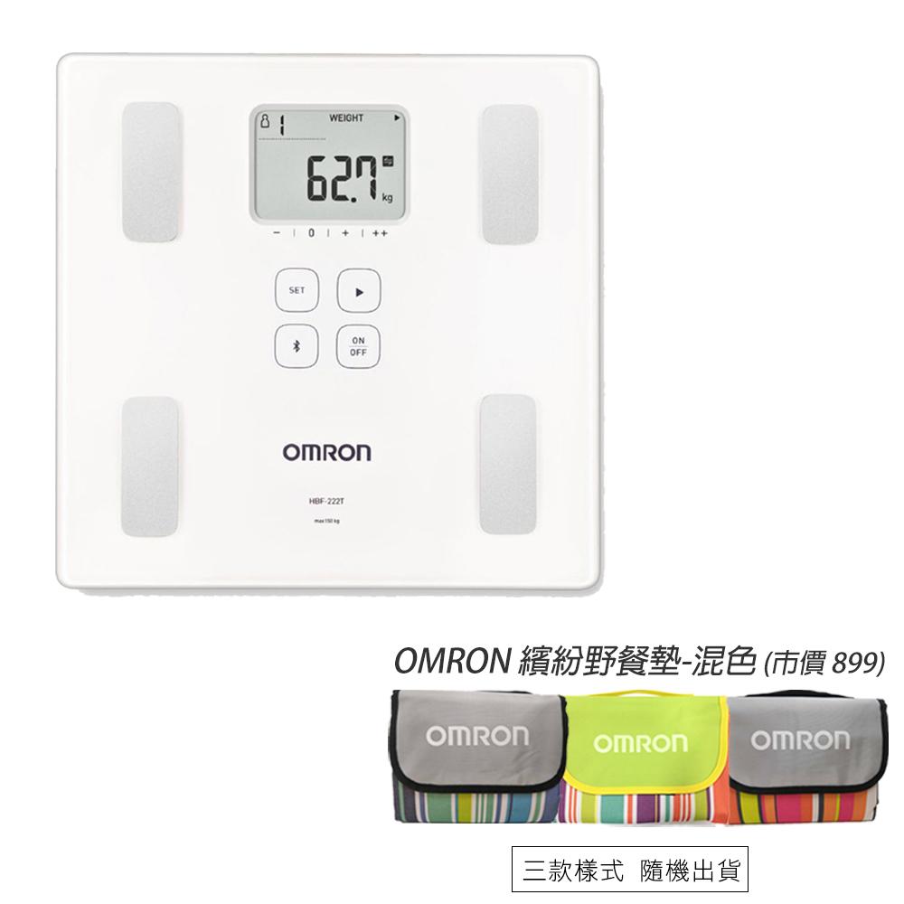 【送繽紛野餐墊】OMRON 歐姆龍 藍牙體重體脂計 HBF-222T(白)