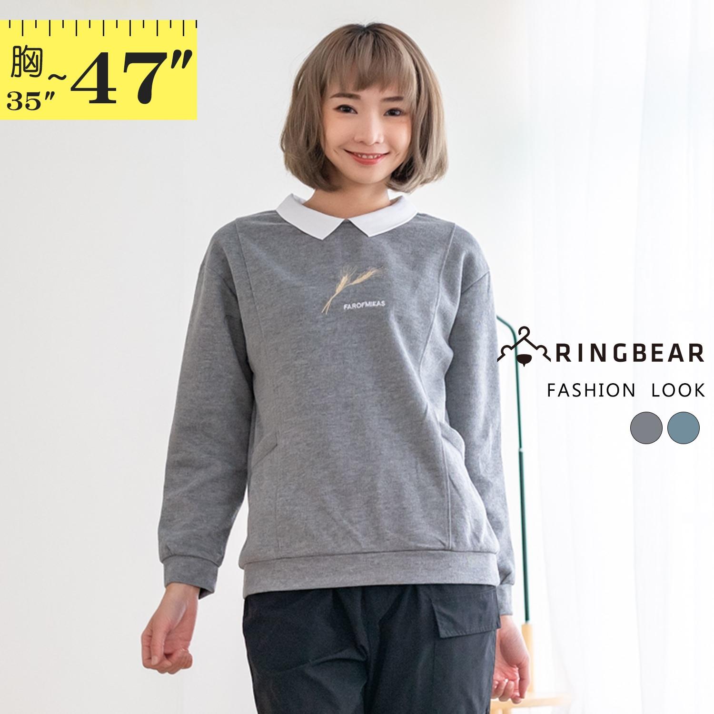 假二件--公主車線造型口袋植物刺繡假兩件撞色翻領長袖上衣(灰.綠L-3L)-X441眼圈熊中大尺碼
