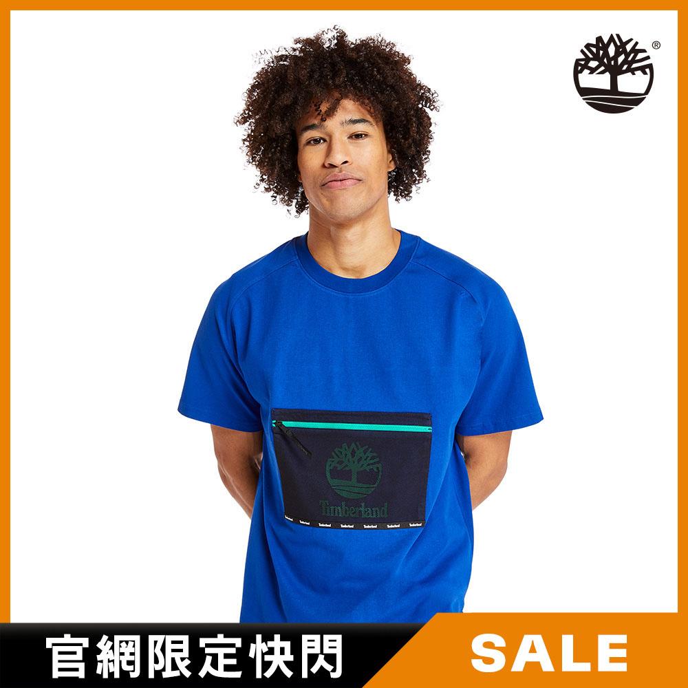 Timberland 男款海洋藍網布口袋寬鬆短袖圓領T恤|A1Z4D454