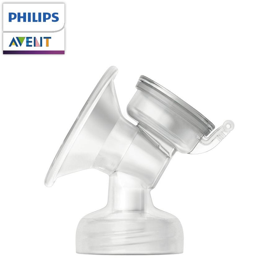 Philips Avent 輕乳感吸乳器專用喇叭主體