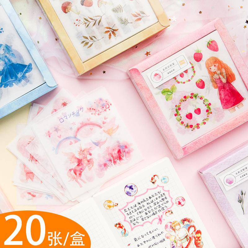 韓國手帳貼紙ins風水彩實驗室小清新禮盒套裝可愛卡通少女心手賬素材diy工具人物款貼紙個性創意裝飾貼紙盒裝