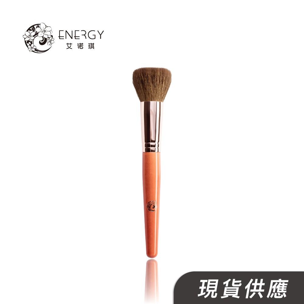 【艾諾琪】小橘子化妝刷-粉餅刷