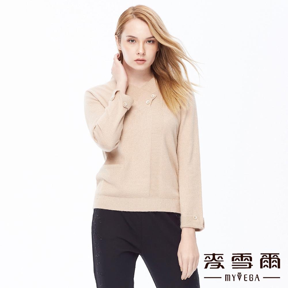 【麥雪爾】兔絨交錯V領針織衫-駝色