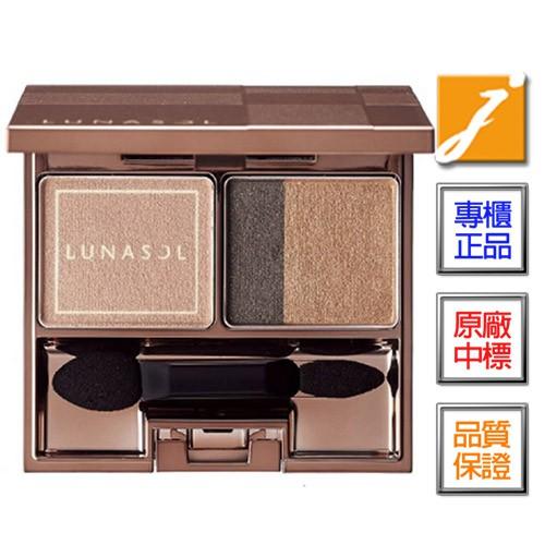 《jmakeBeauty》佳麗寶 LUNASOL雙彩眼盒(金豔)(3.3g)#EX01台灣專櫃來源2021.10