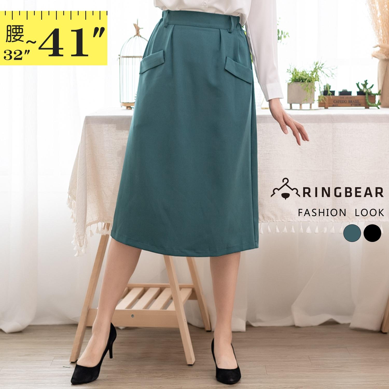 長裙--專業俐落兩側立體口袋後鬆緊腰頭中長版A字裙(黑.綠XL-3L)-Q131眼圈熊中大尺碼