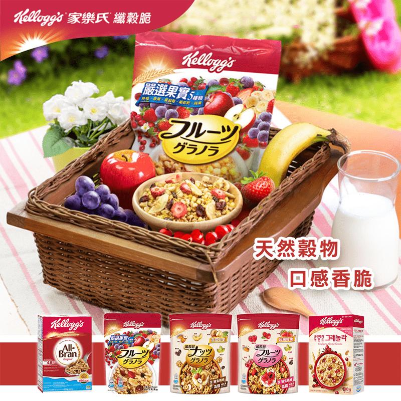 【家樂氏】纖穀脆-超級莓果330g(早餐麥片/穀片)(3 盒)