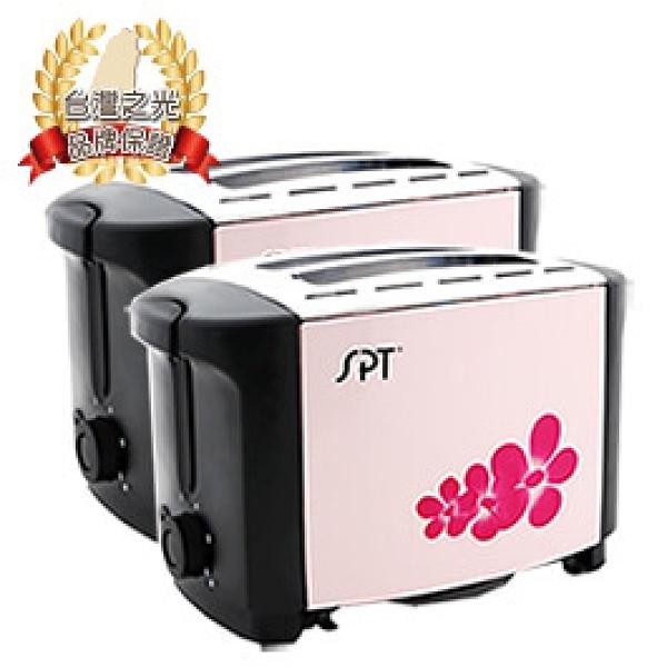 尚朋堂 電子式烤麵包機SO-925-2入組