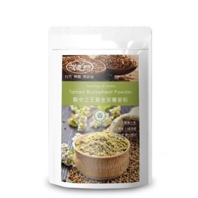 樸優樂活_鈣厲害黃金苦蕎麥粉超值組(紅藻鈣+苦蕎麥粉)