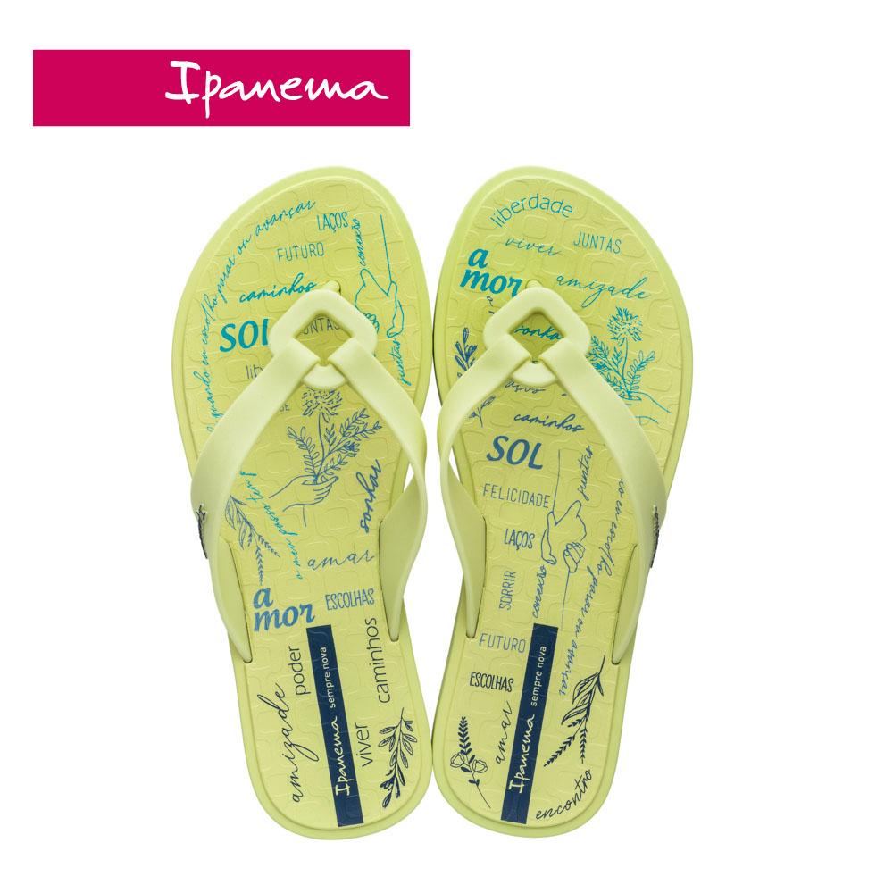 Ipanema [Women] NEXO PRINT菱格鏤空印花夾腳拖鞋-檸檬黃(2651721488)