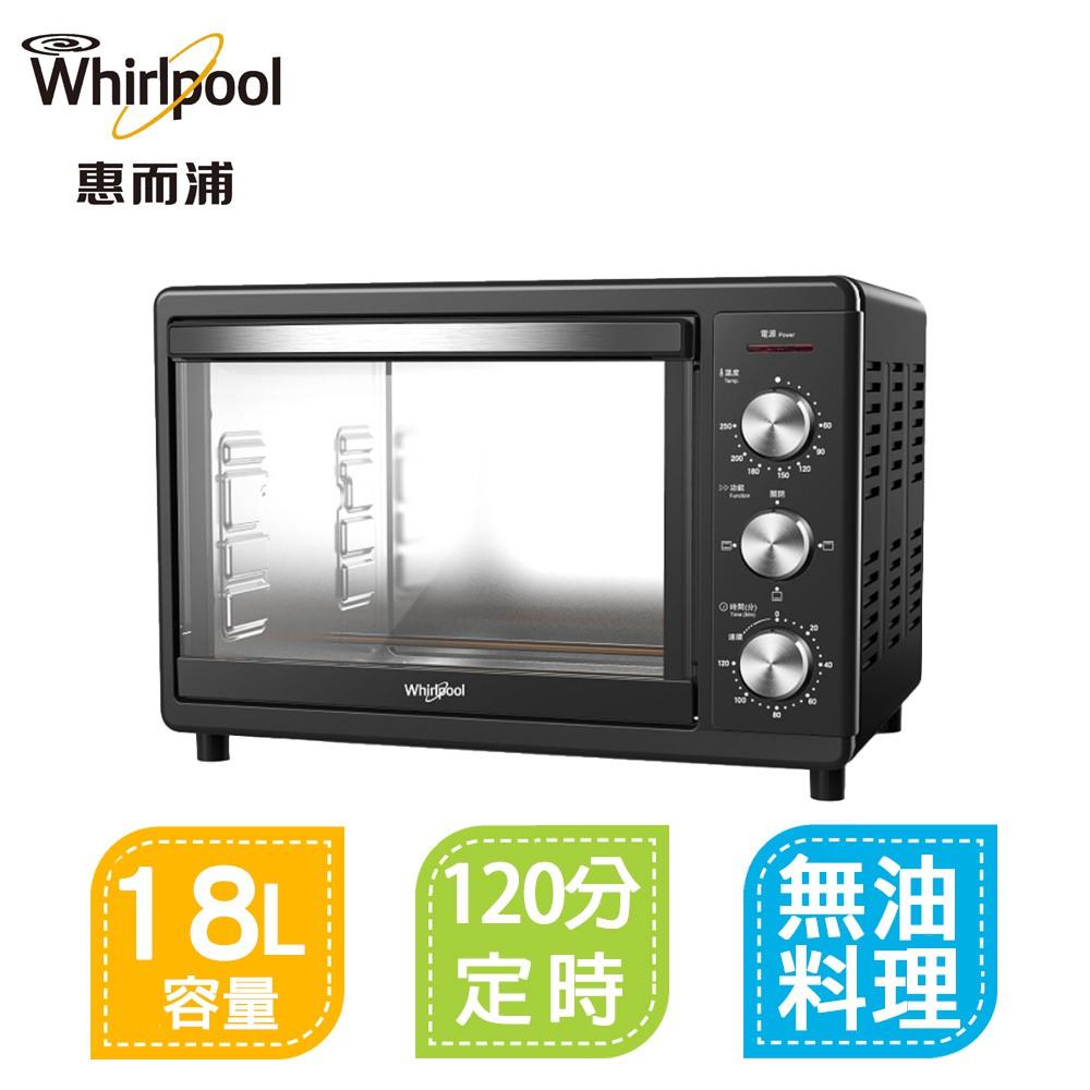 Whirlpool惠而浦 18L不鏽鋼旋鈕式烤箱 WTOM181B