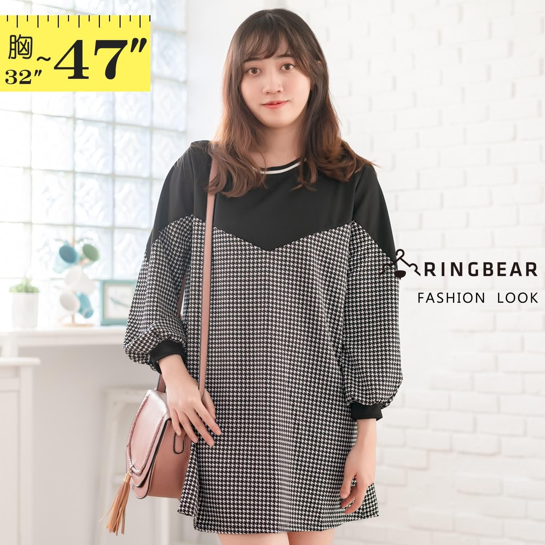 洋裝--優雅修身千鳥格拼接線條羅紋滾邊圓領長袖A字連身裙(黑M-3L)-A401眼圈熊中大尺碼