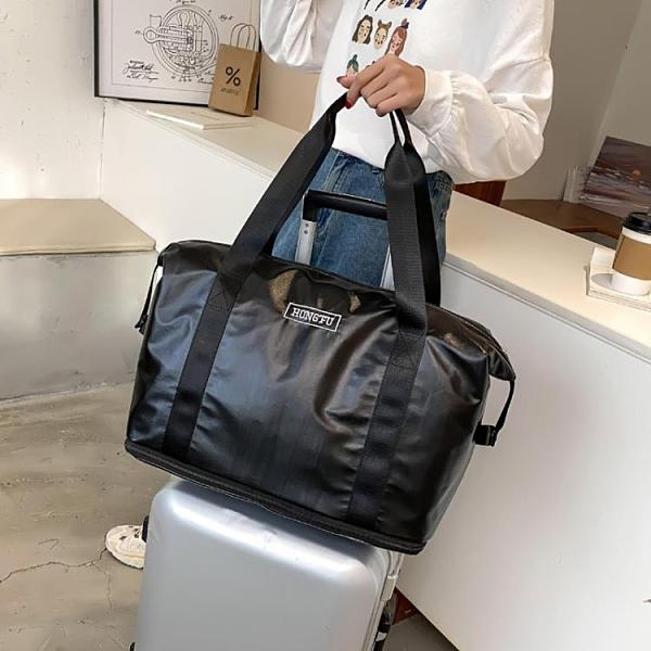 旅行收納包韓版可套拉桿箱出差輕便攜旅游包特大號超大容量行李袋魔方數碼