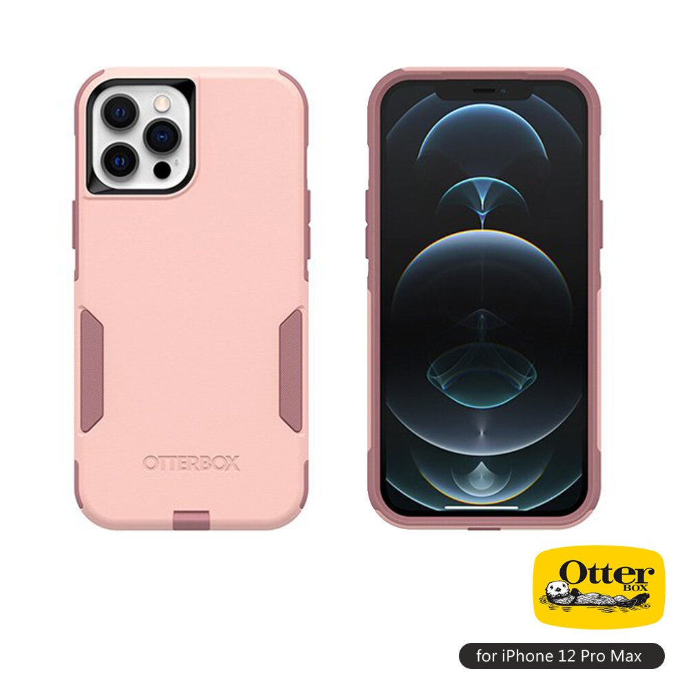 OtterBox iPhone 12 Pro Max (6.7吋)專用 雙層防摔吸震手機保護殼-Commuter通勤者系列■粉