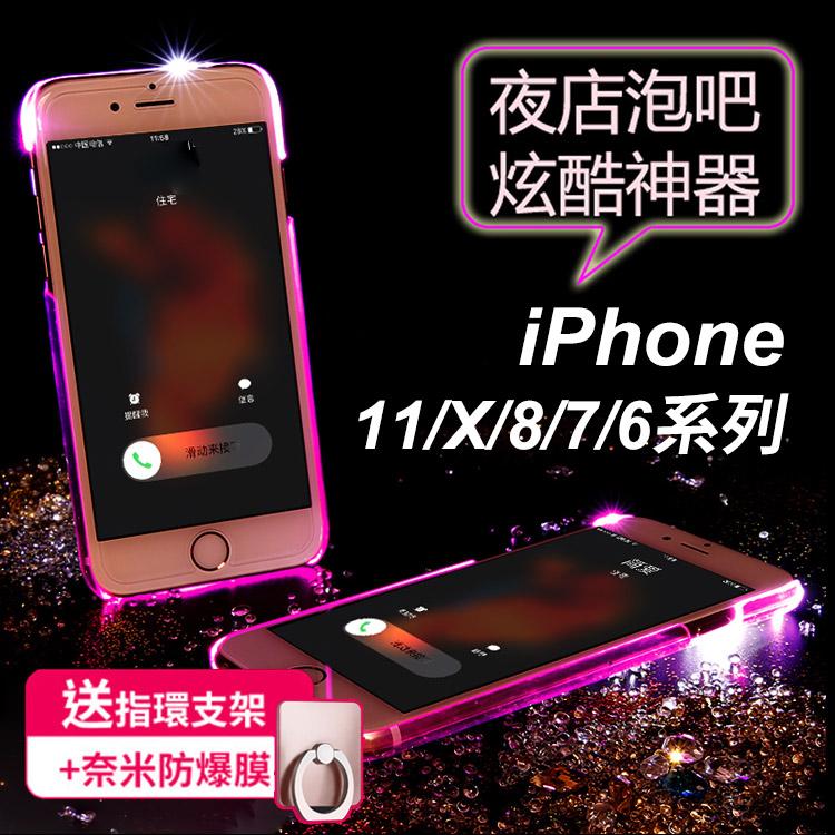 IPHONE 11/11 PRO/11 PRO MAX/SE/XS/XS MAX/XR/X/8/7/6系列氣囊空壓來電閃光TPU軟殼(五色)【RC0506】