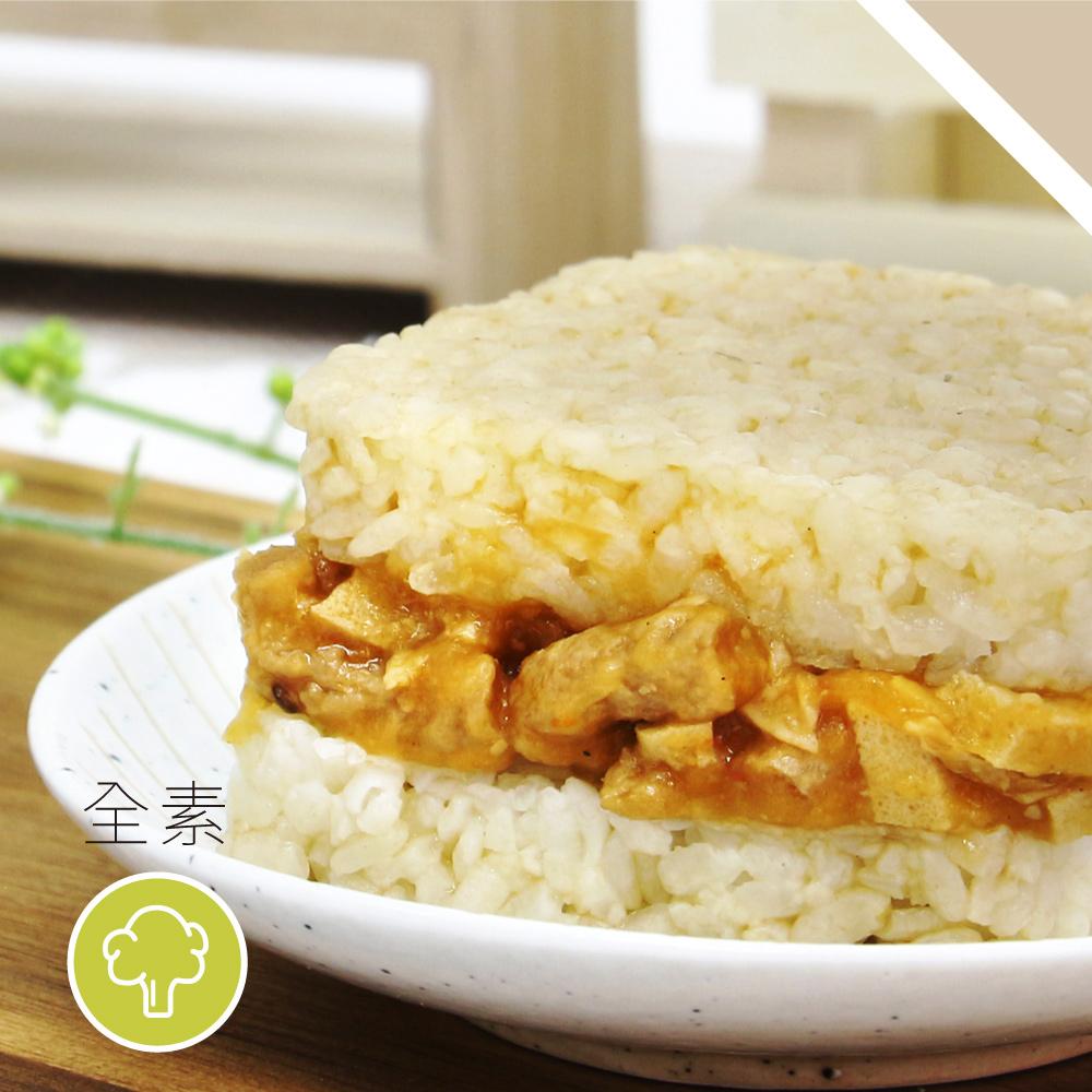 [米食天地]麻婆豆腐-微辣 (170g/包)