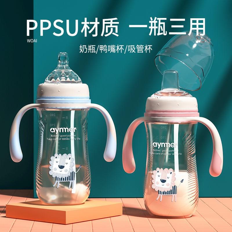 ☋育兒精品☊愛因美奶瓶ppsu耐摔寬口徑新生兒寶寶防脹氣塑料嬰兒奶瓶硅膠奶嘴
