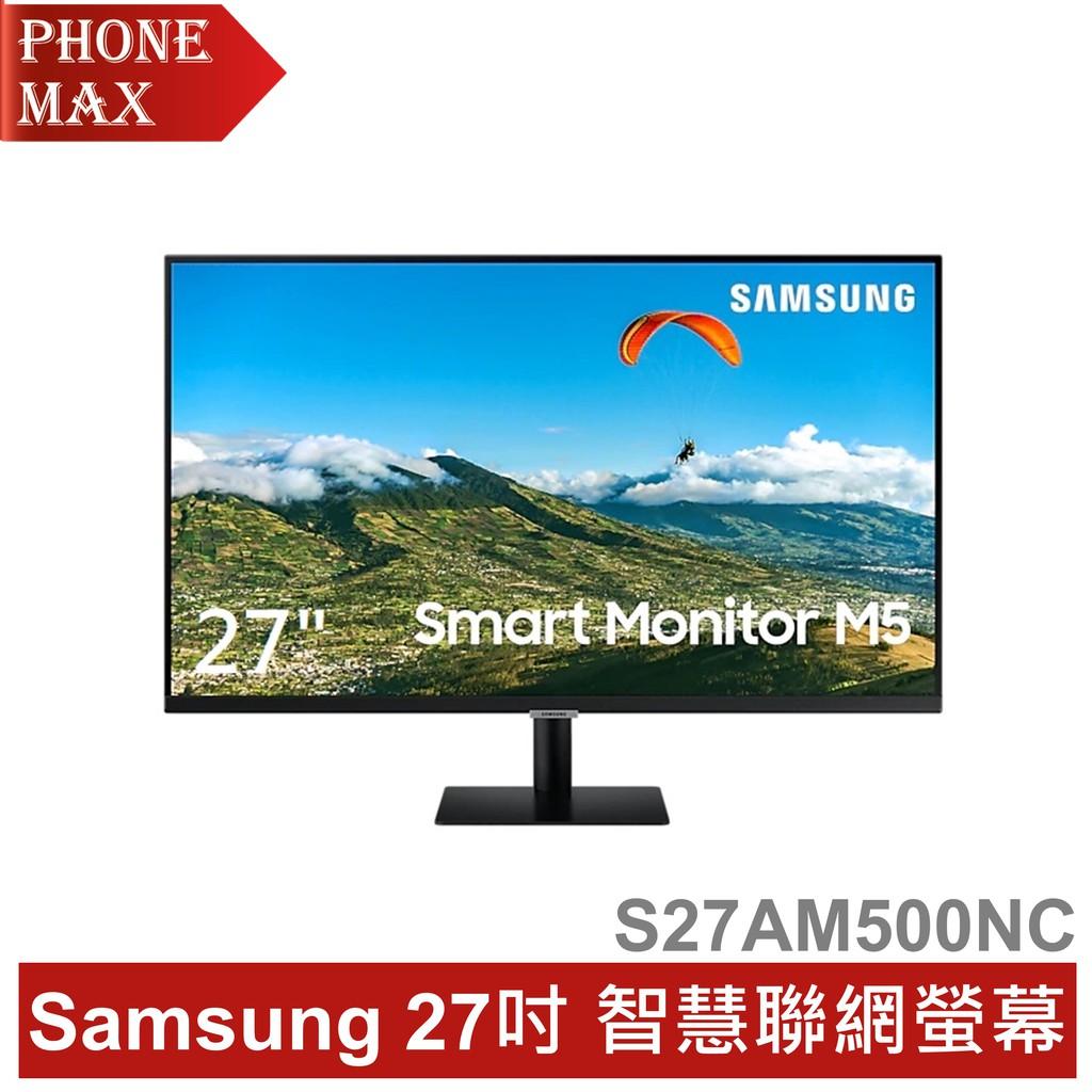 Samsung 27吋 M5 智慧聯網螢幕 S27AM500NC 公司貨 聯強送到家 現貨