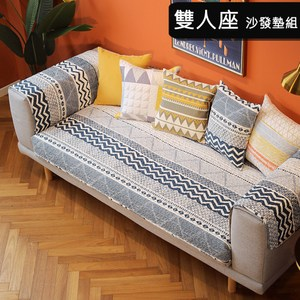 【好物良品】四季防滑沙發墊組-雙人座-藍波纹-背墊+椅墊3件組雙人座