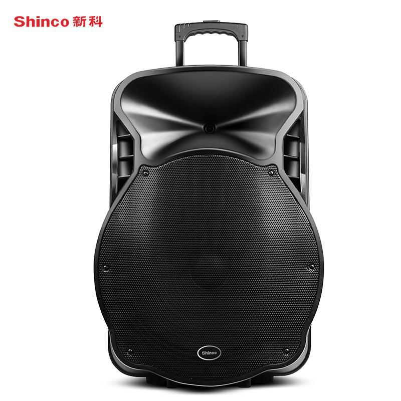 Shinco/新科 18寸廣場舞音響拉桿移動戶外便攜式大功率K歌播放器藍牙直播充電重低音帶無線話筒手拉式音箱