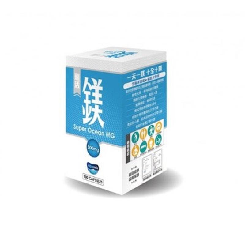 [飛活] 固鎂植物膠囊 (100粒/盒)