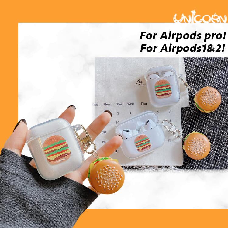超Q漢堡包(附漢堡小吊飾) 蘋果AirPods 透明軟殼保護套 1/2代/3代AirPodsPro 耳機套 收納套【AP1100204】Unicorn