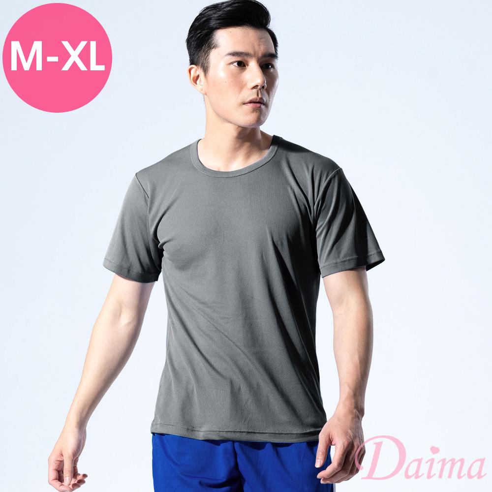 台灣製/MIT南紡Hi Cool-吸濕排汗T恤(M-XL)洞洞衣透氣彈性舒適涼感男士上衣_灰【黛瑪Daima】