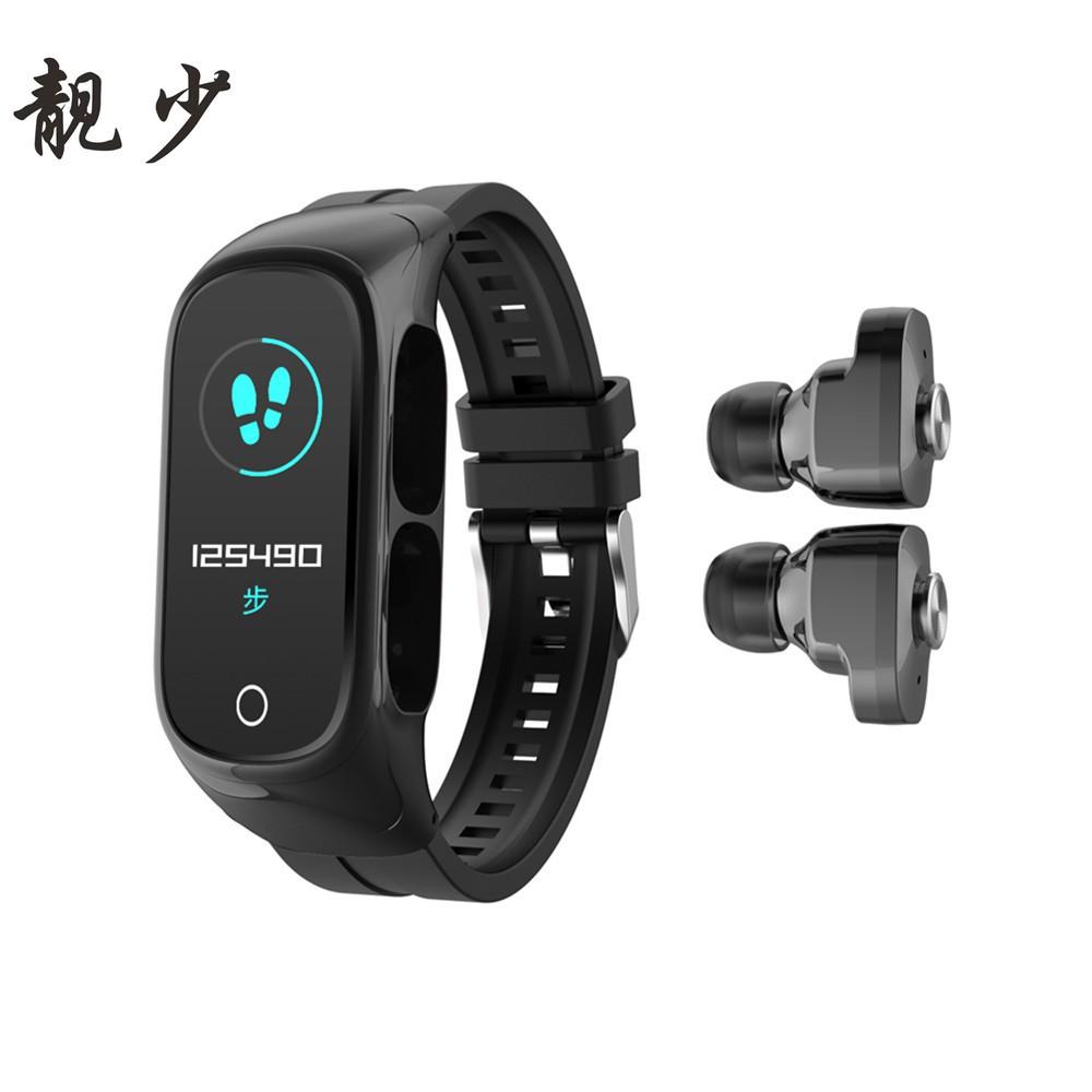 跨境新品N8智能手環藍牙雙耳機二合一通話信息提醒多功能智能手環